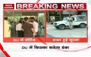 DUSU Elections 2017: Delhi University Students' Union Polls takes place today