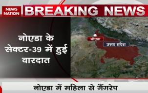 Noida : Woman gang-raped in moving car, thrown in Delhi
