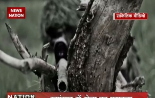 Nation View: Indian Army inflicts heavy casualties on NSCN(K) cadre along India-Myanmar border