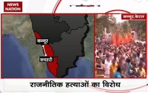 BJP's Jana Raksha Yatra: UP CM Yogi Adityanath accuses Kerala govt of political killing
