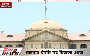 Speed News: Allahabad High Court to announce verdict in Aarushi murder case