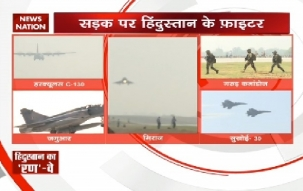 All you need to know about Indian Air Force's historical operational exercises