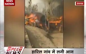 Village in Handwara catches fire