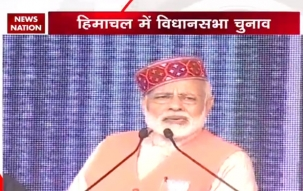 Himachal elections 2017: Prime Minister Narendra Modi slams Congress in Kangra, labels party as 'laughing club'