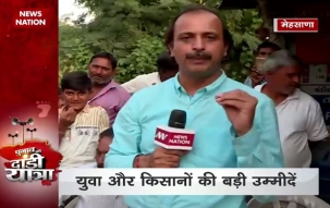 Exclusive: Ground Report from Mehsana district ahead of Gujarat Elections
