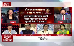 Mudda Aaj Ka: When will Healthcare condition improve in India?