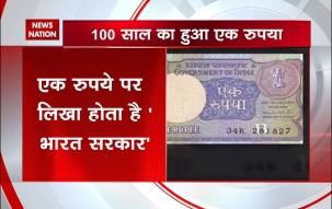 One rupee note celebrates its 100th birthday