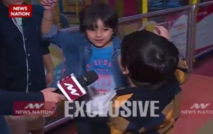 Serial Aur Cinema: TV Celebrity kids enjoys at Fun CIty with News Nation