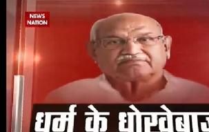 Dharm ke Dhokhebaaz: Swami Om rebuts all allegations against Rohini Ashram head Virendra Dev Dikshit