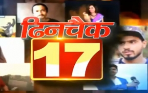 Dhinchak 17: Top 2017 Viral Videos which made headlines