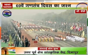 Republic Day: India showcases culture, diversity and power through several Tableau