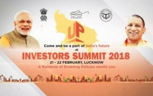 Uttar Pradesh Investors' Summit: PM Modi inaugurates the Summit in Lucknow