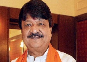 MP BJP leader Kailash Vijayvargiya dress up as 'Rockstar' in an event in Indore