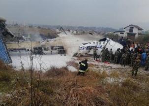 Passenger plane crashes at Kathmandu's Tribhuvan International Airport in Nepal