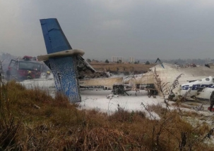 Nation View: Passenger plane bursts into flames at Kathmandu airport killing at least 50