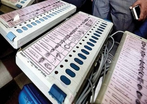 Gorakhpur's DM announces first round of votes counting officially