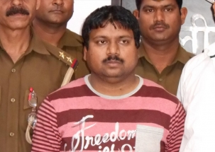 Aligarh: FAKE 'IAS officer' who duped many arrested