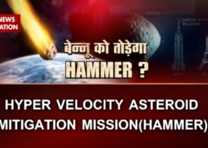 NASA to divert asteriod Bennu from hitting Earth with spacecraft Hammer