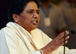 Inaugurating schemes after BR Ambedkar's name will not lead Dalits to development: BSP Supremo Mayawati