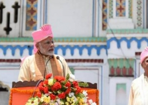 PM Narendra Modi one two-day visit to Nepal, reaches Janakpur today