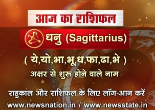 Sagittarius: Your Horoscope Today | Predictions for July 25