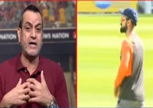 Stadium: Will Virat Kohli-led team India able to conquer Test series?