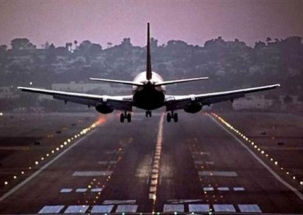 Bhopal Airport scam of Rs 20 crores revealed