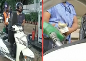 Fuel, petrol prices hike with record high