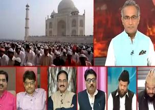 Bada Sawaal: Does Taj Mahal belong to single religion?