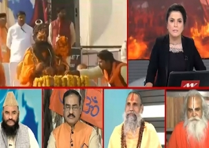 Bada Sawaal: Why is the court facing questions over the issue of Ram Temple?