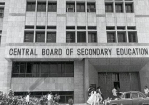 CBSE to offer internship to students for 3 to 6 months