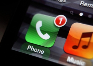 Mumbai businessman gets duped of Rs 1.86 crore with help of 6 missed calls