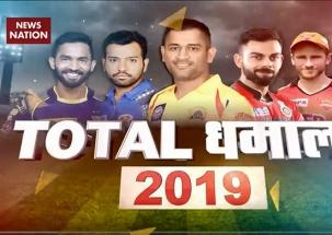 Total Dhamaal 2019: Samson's ton in vain as SRH beat RR