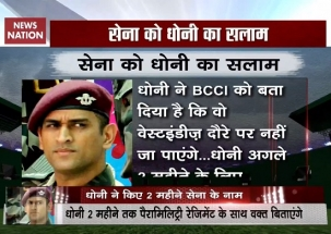 THIS is why MS Dhoni took break for two months from cricket