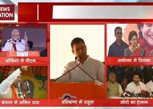 PM Modi, Amit Shah, Priyanka and Rahul intensify poll battle
