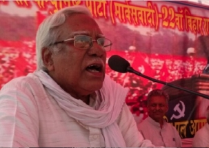 Election Commission is completely biased towards BJP: Hannan Mollah