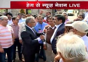 Kulbhushan Jadhav case: People raise pro-India slogan at ICJ