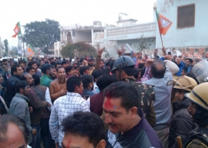 Police cane charge Congress workers in Haryana's Jind