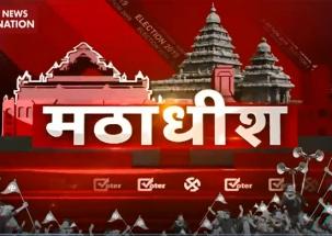 Mathadhish: Why Umiya Mataji Temple is politically significant?