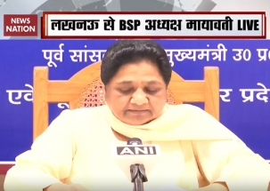 Modi is not poor, everyone knows BJP is party of rich people: Mayawati