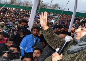 Poll 2019: PDP workers brandish toy guns at poll rally in Budgam