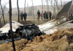 IAF's MiG-21 crashes in Rajasthan's Bikaner, pilot ejects safely
