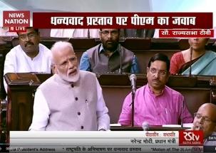 What PM Modi said on encephalitis fever in NDA ruling Bihar