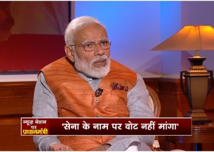 Exclusive: PM Modi responds to accusation of politicising the army