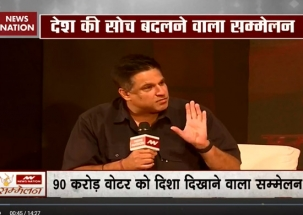NN Conclave: Don't politicise Ram temple, says Nirmohi Akhara's lawyer