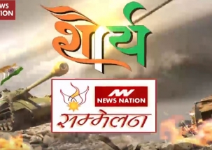 Shaurya Sammelan: Shift in India's foreign policy after Pulwama attack