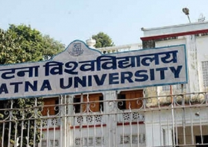 Patna University Students' Election Results: JDU wins president's post