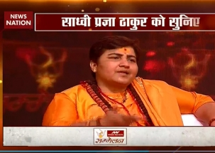 NN Conclave: Sadhvi Pragya recalls her conversation with TV actor