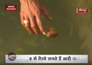 Rahasya: All you need to know about mysterious Rudravarta Kund in UP