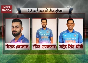 Stadium: Is it the best possible Indian squad for ICC Cricket WC 2019?